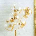 Gold Star Confetti Balloons
