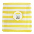 Striped Square Plate - Yellow